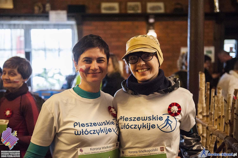 III Korona Wielkopolski Pleszew Zawidowice Fitness Klub Active Fit Pleszew 71